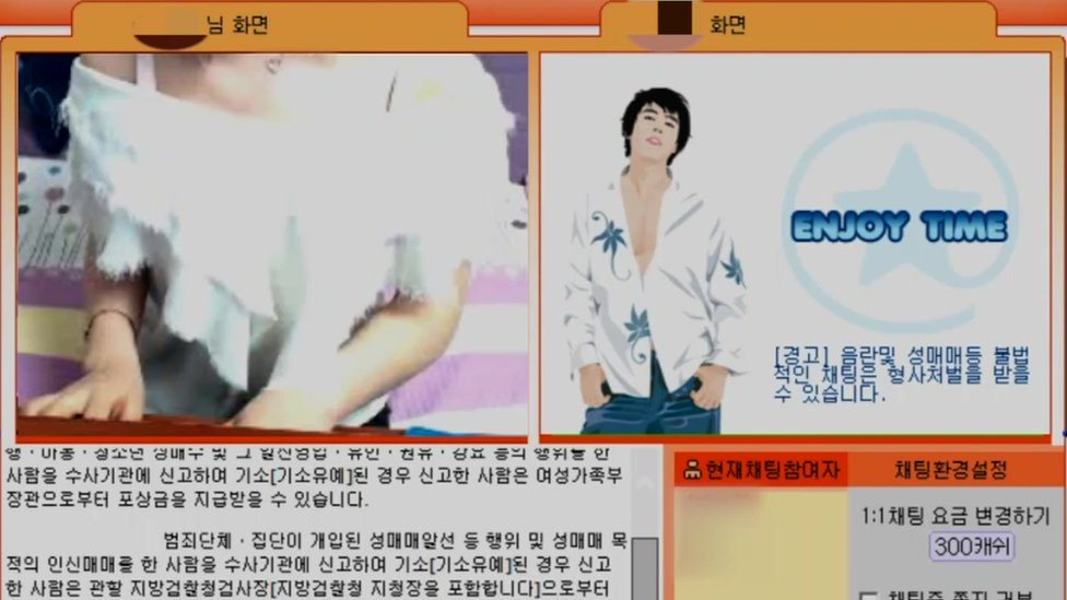 Screenshot of sexcam site