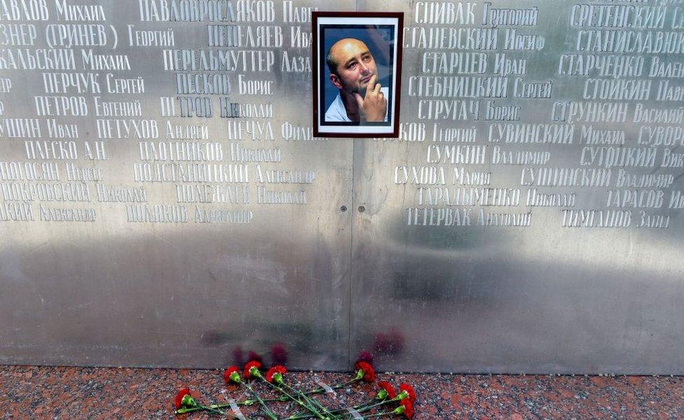 Asesinan en Kiev a un periodista ruso crítico con el Kremlin