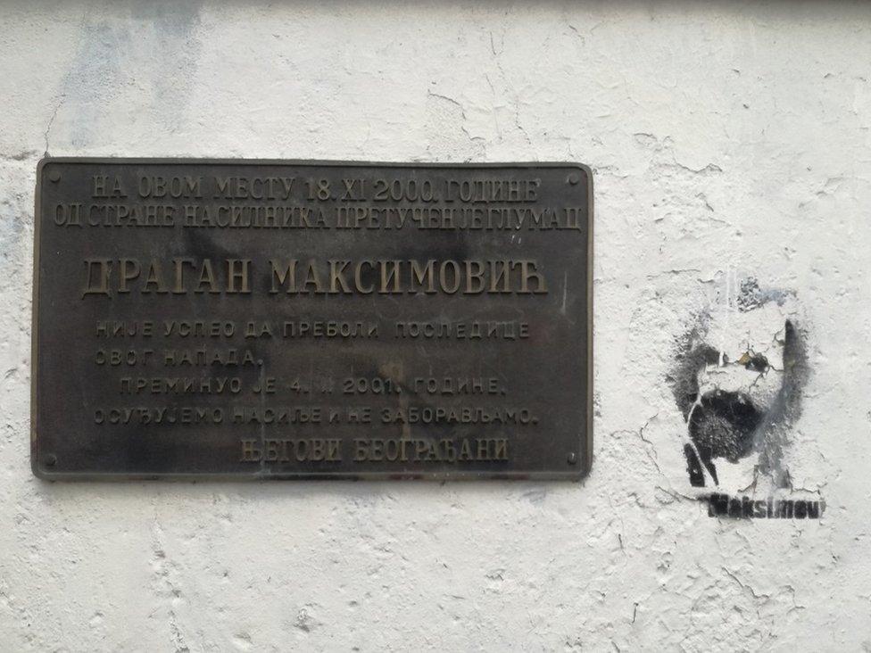 Dragan Maksimović