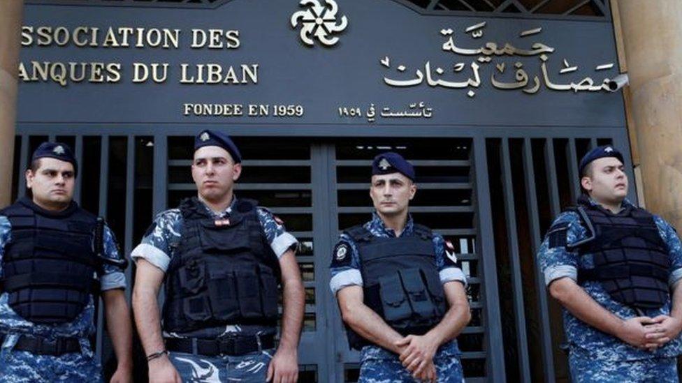 قوات لبنانية تحرس جمعية المصارف