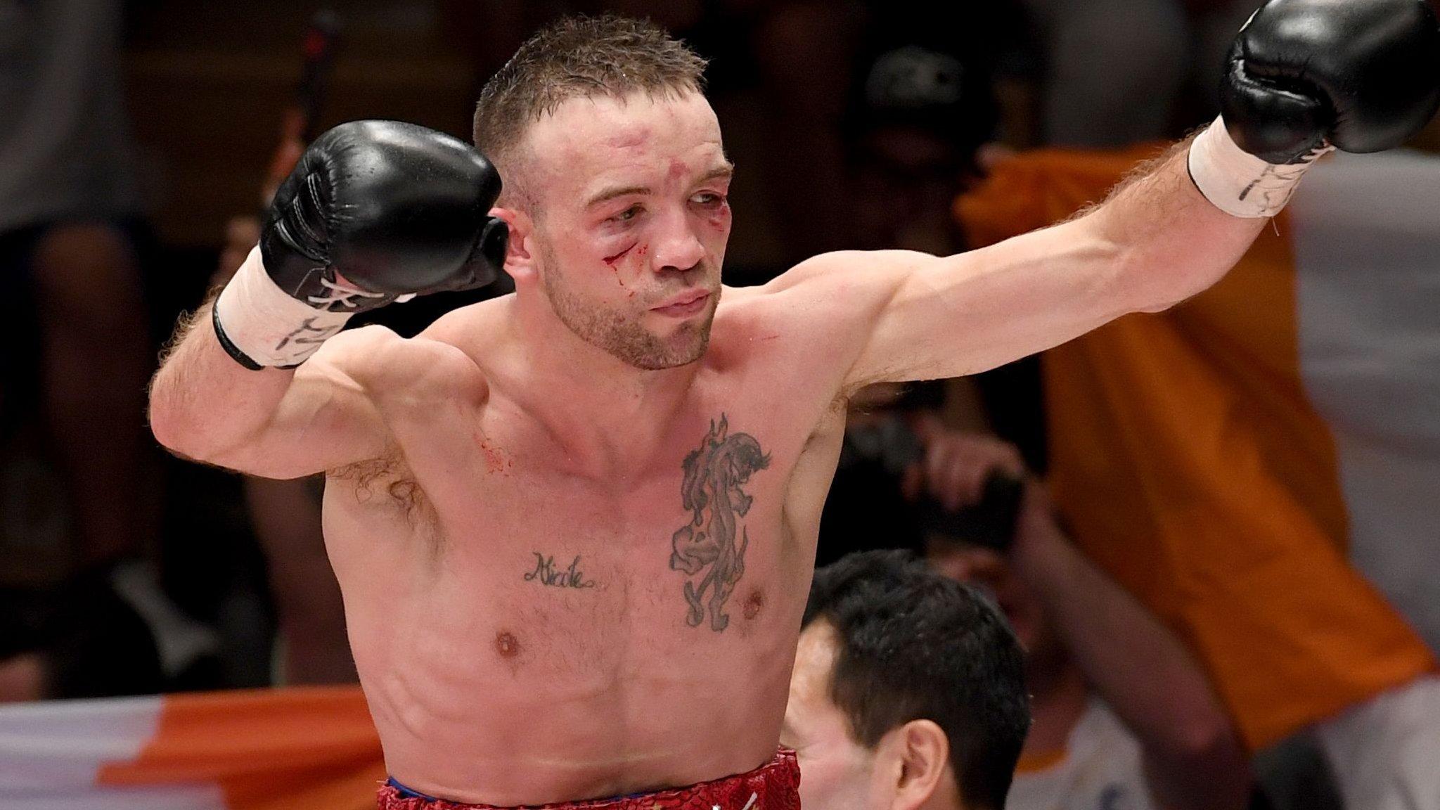 TJ Doheny: Irish boxer wins IBF world super bantamweight title