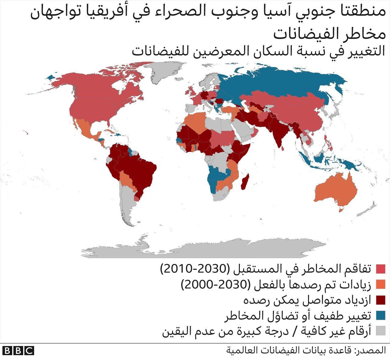 خريطة الفياضانات