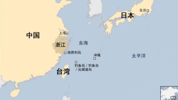 中國、台灣和日本都宣稱釣魚台為其領土(Credit: BBC)