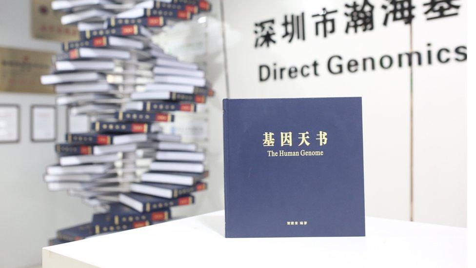 كتاب عن علم الوراثة
