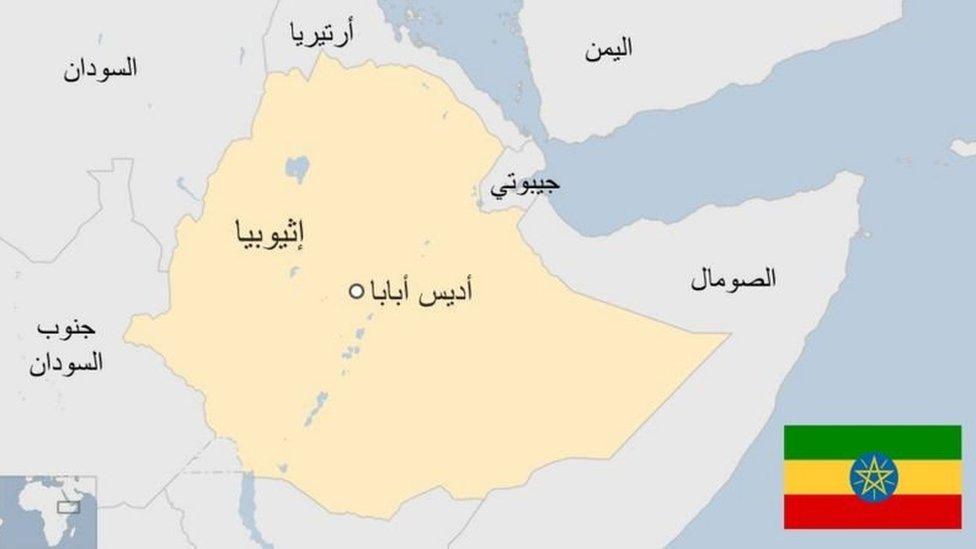 خريطة إثيوبيا ودول الجوار