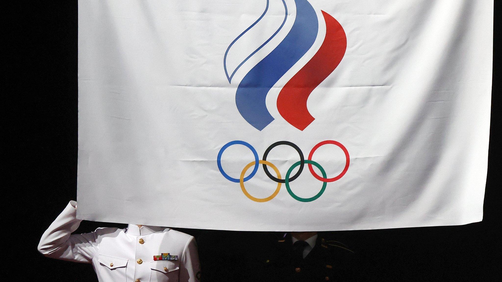 Антидопинговое агентство США потребовало обнародовать итоги допинг-тестов российских олимпийцев