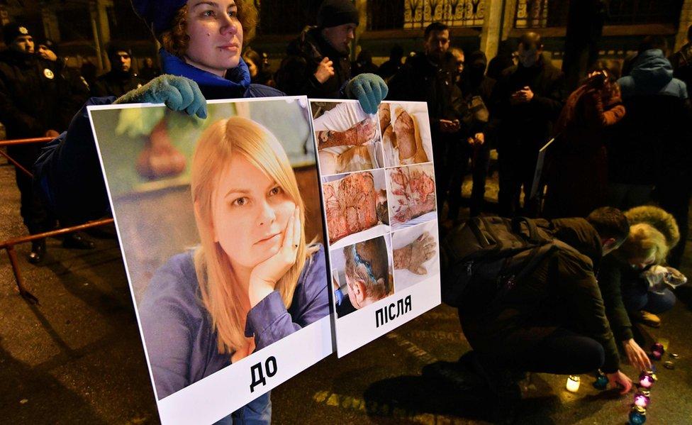 Activists mourn Handzyuk in Kiev, 4 Feb 19