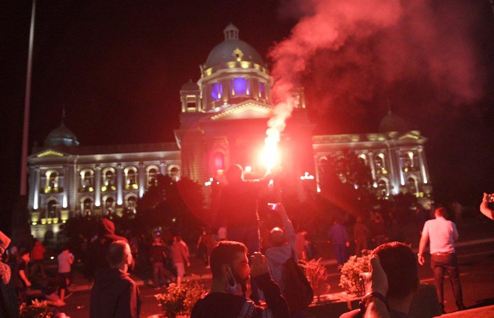 البرلمان الصربي