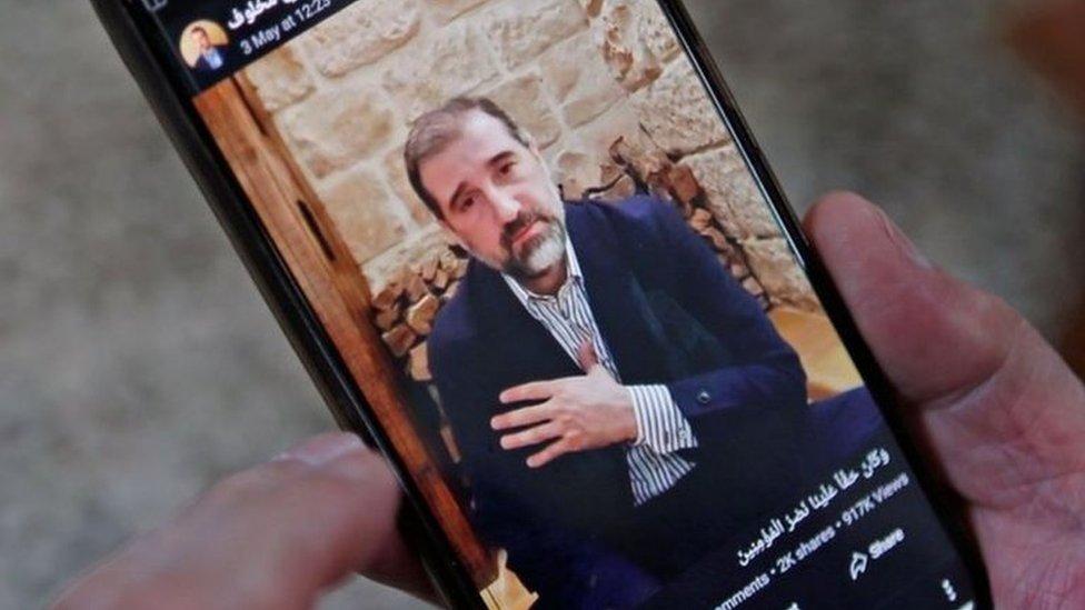 Rami Mahluf