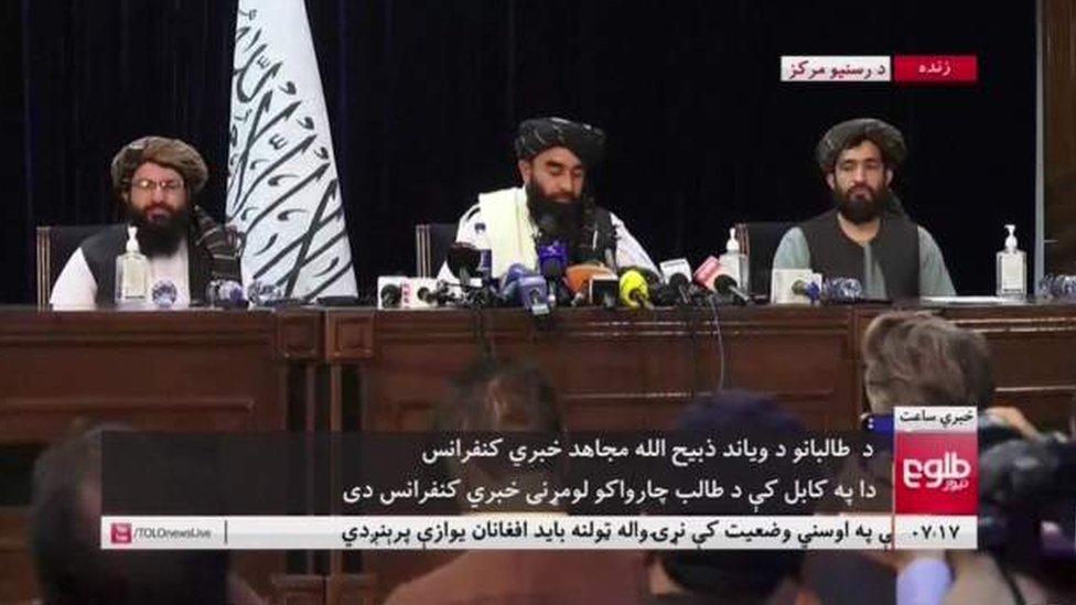 Rueda de prensa de los talibanes