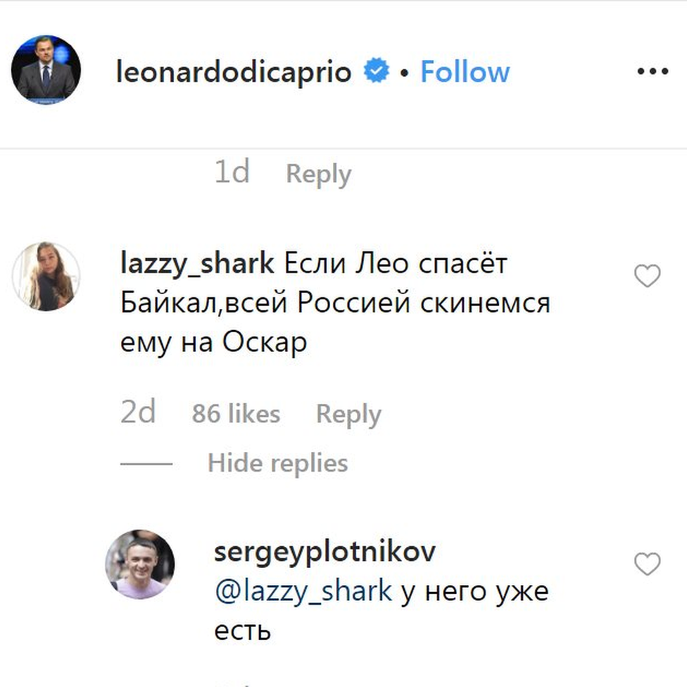 A post on Leonardo DiCaprio's Instagram page. The comments are in Russian.