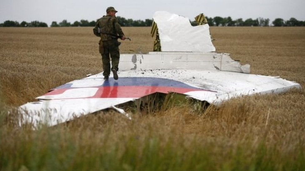 Літак МН17 збив