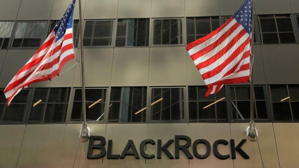 貝萊德集團設在美國紐約的總部