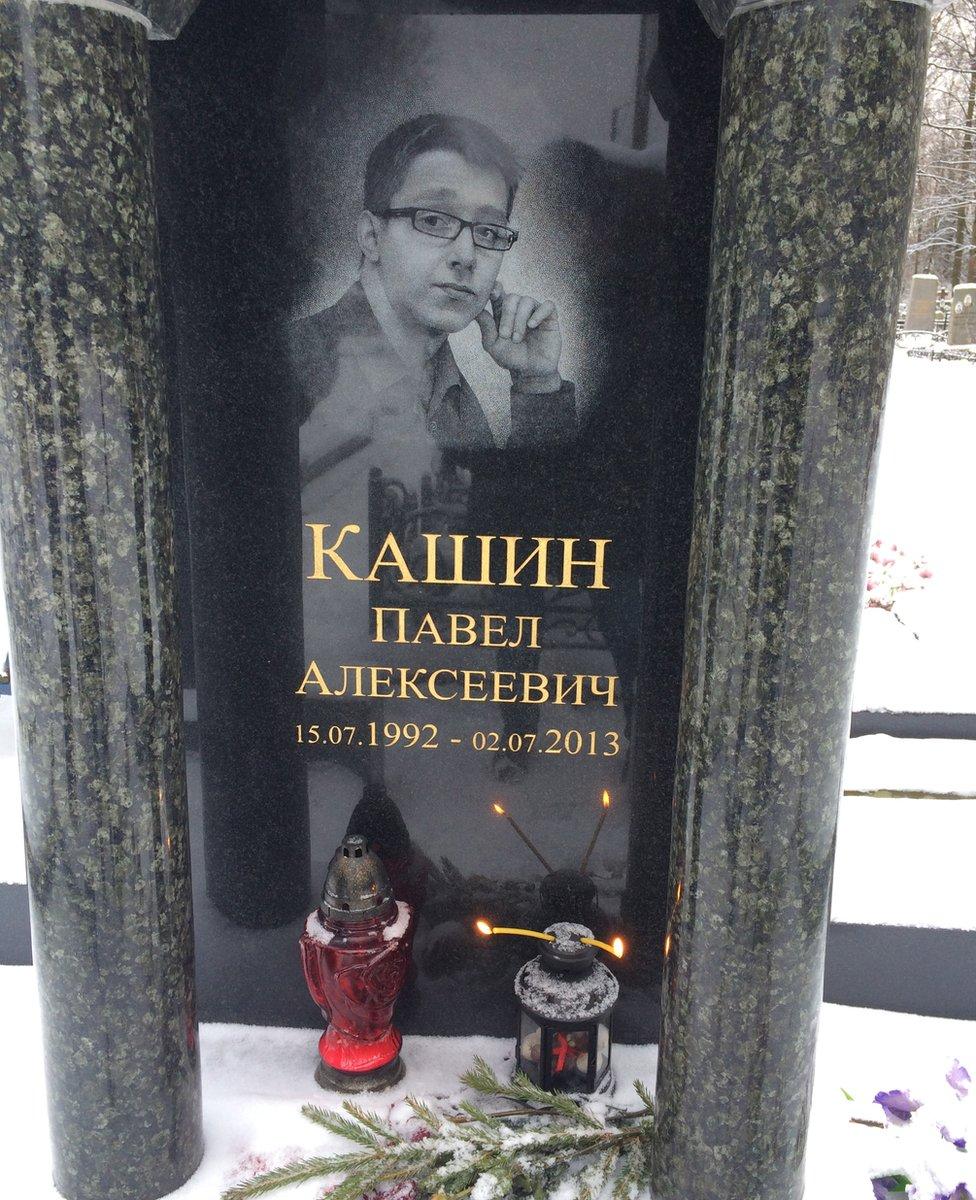 Pavel Kashin's grave in St Petersburg