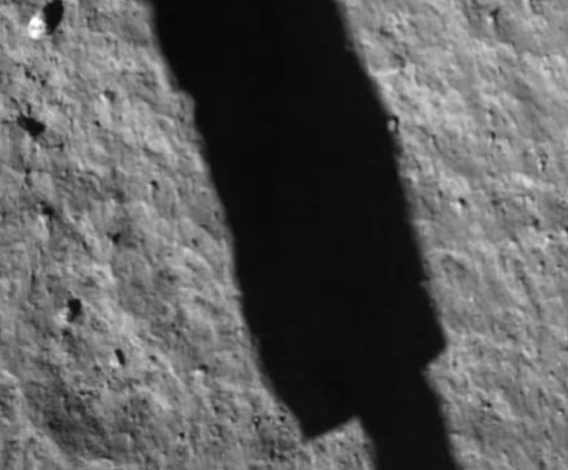 Shadow of landing leg