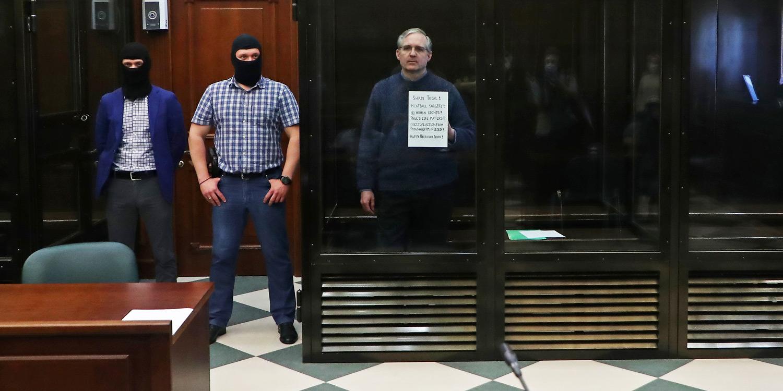 Izricanje presude Polu Velanu u sudnici