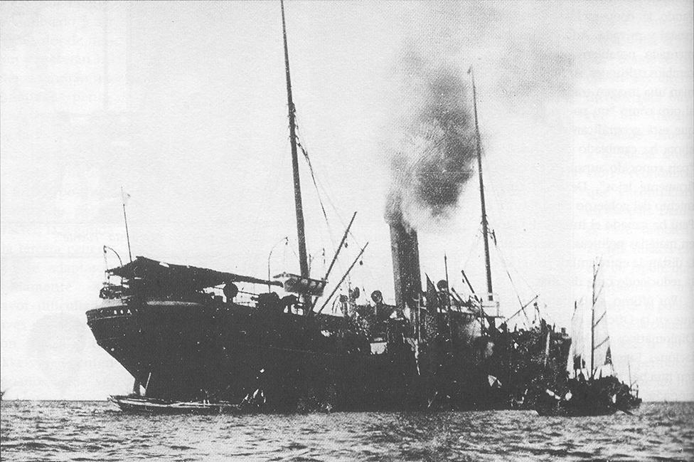 El barco Sakura Maru
