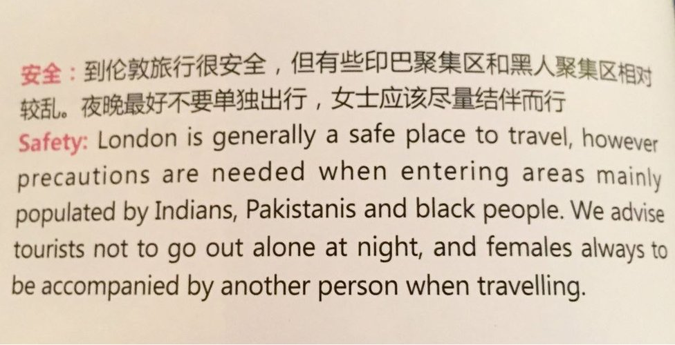 Feature on Air China's warnings to visitors to London