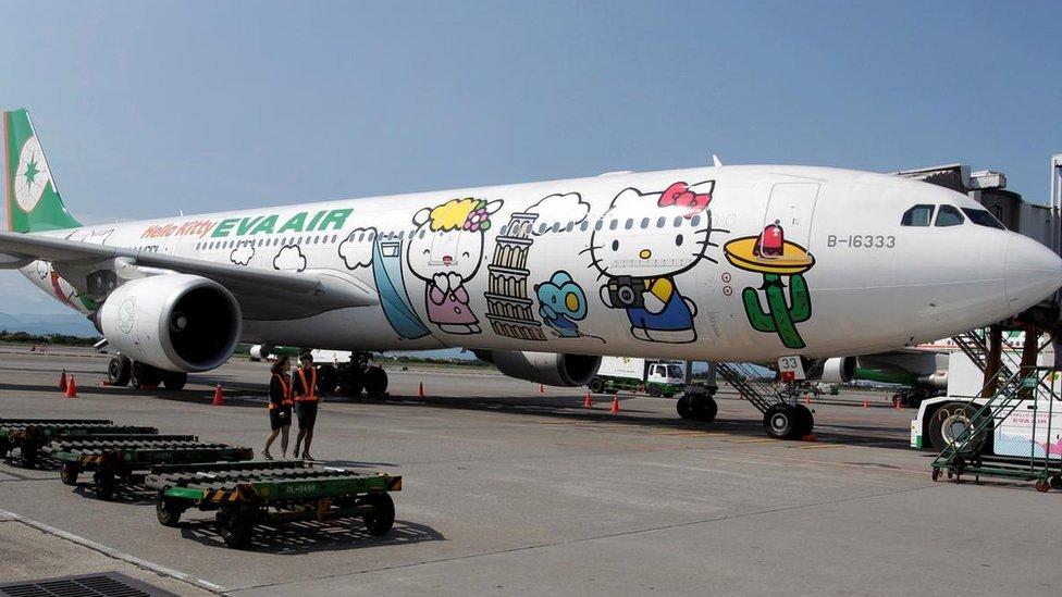 台灣長榮航空