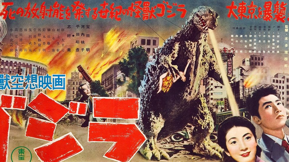 Póster de la película japonesa Godzilla