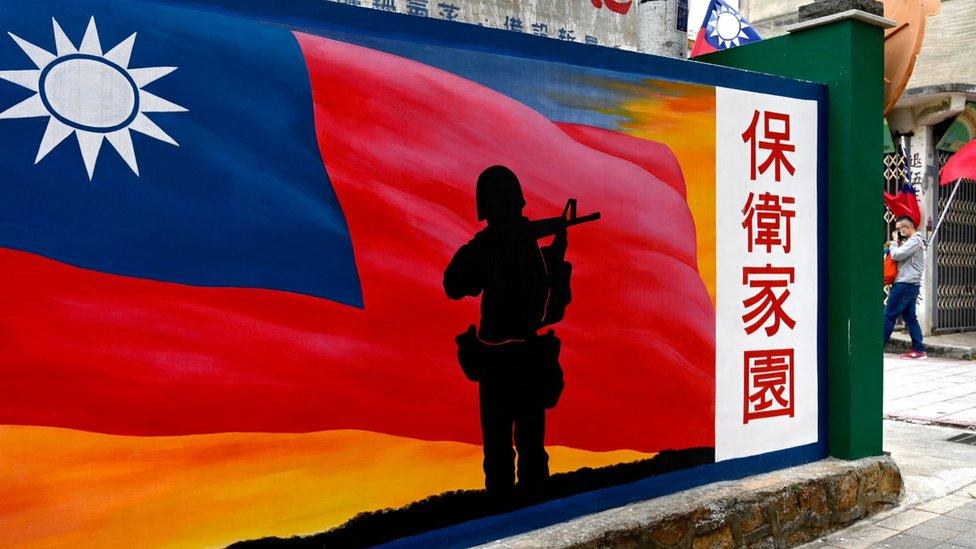 台灣金門島上一幅國防宣傳壁畫(21/10/2020)