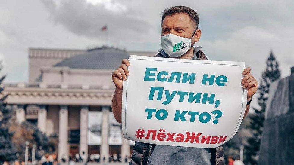 """Above the hashtag """"Alexei, live!"""", Sergei Boiko adopts the pro-president slogan: """"If not Putin, then who?"""""""