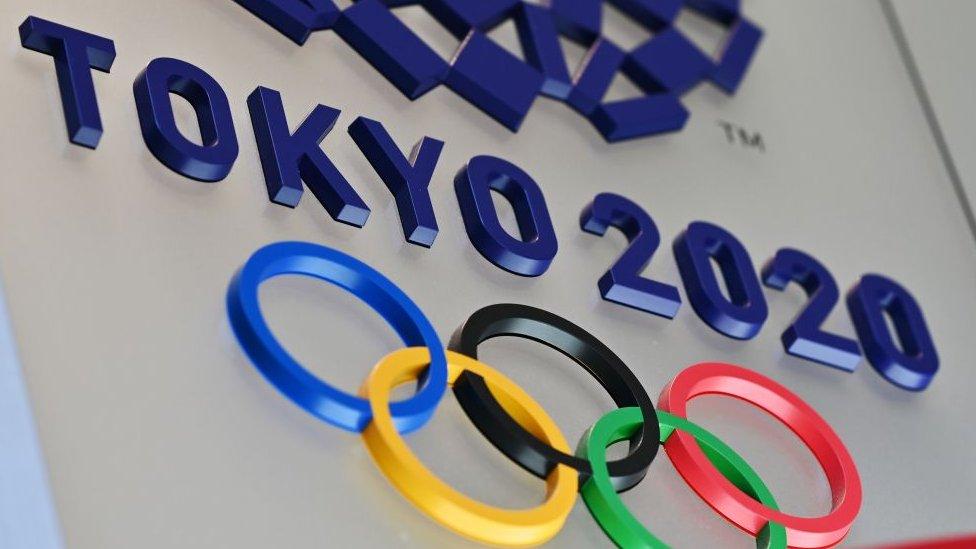 Logo Olimpijskih igara