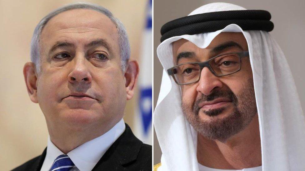 Трамп: Израиль и ОАЭ заключили историческое соглашение о полной нормализации отношений