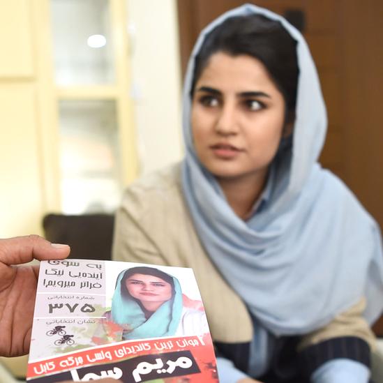 Maryam Sama en campaña