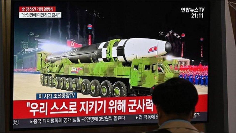 اکتوبر 2020 میں شمالی کوریا نے اپنے نئے بلیسٹک میزائل کو لانچ کیا