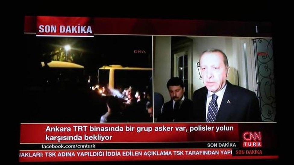 الرئيس أردوغان يلقي كلمة للشعب التركي ليلة المحاولة الإنقلابية
