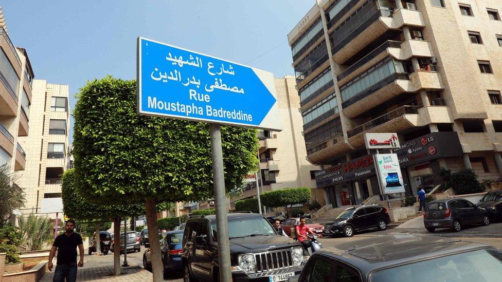 A sign on Martyr Mustafa Badreddine street in southern Beirut (18 September 2018)