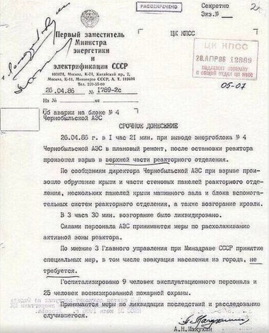 Letter from Soviet deputy energy minister A.N. Makukhin detailing the damage to the Chernobyl reactor but saying that no evacuation of the nearby town of Pripyat was necessary