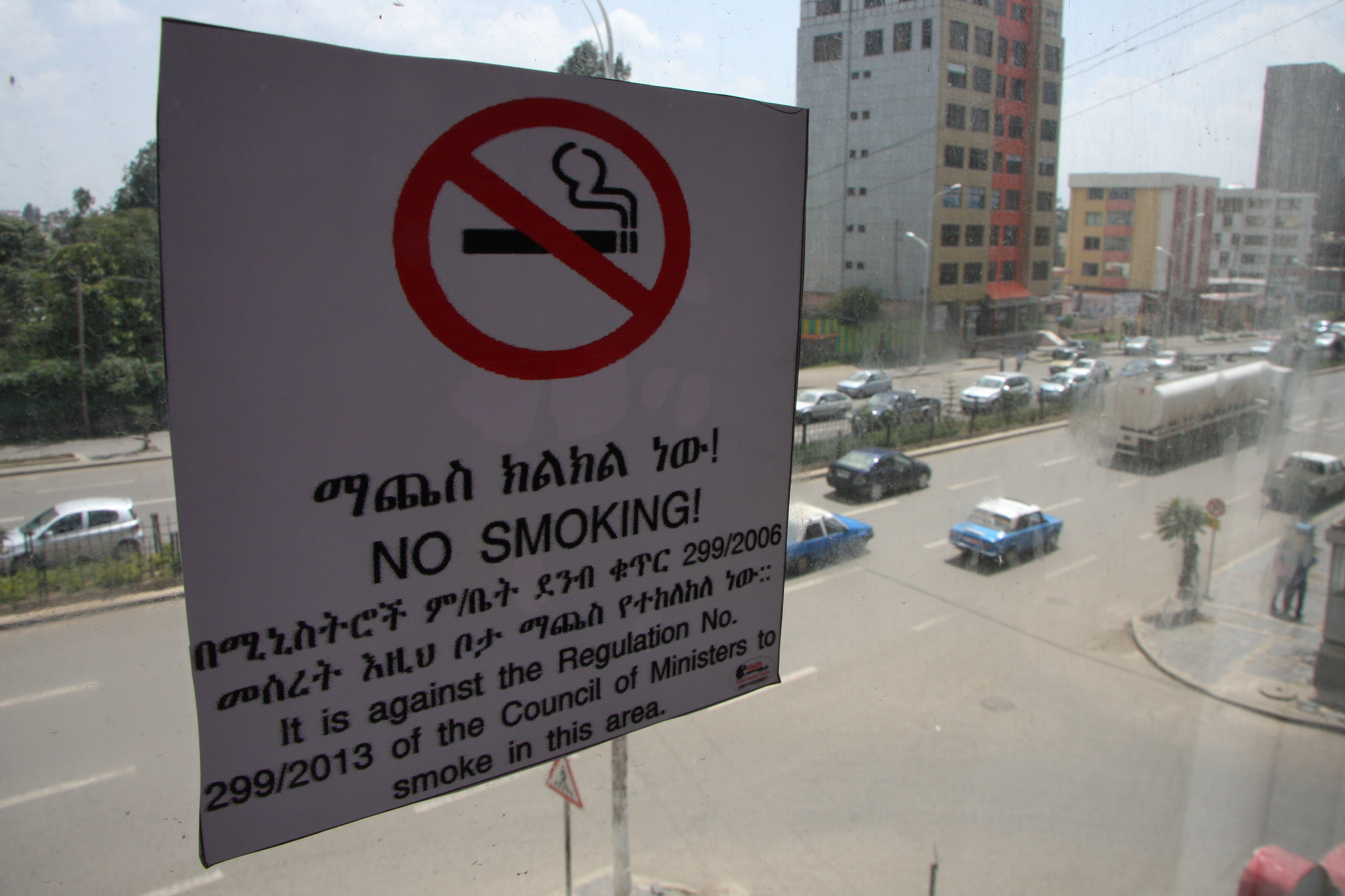 No-smoking signs that appeared in Addis Ababa ahead of the ban.