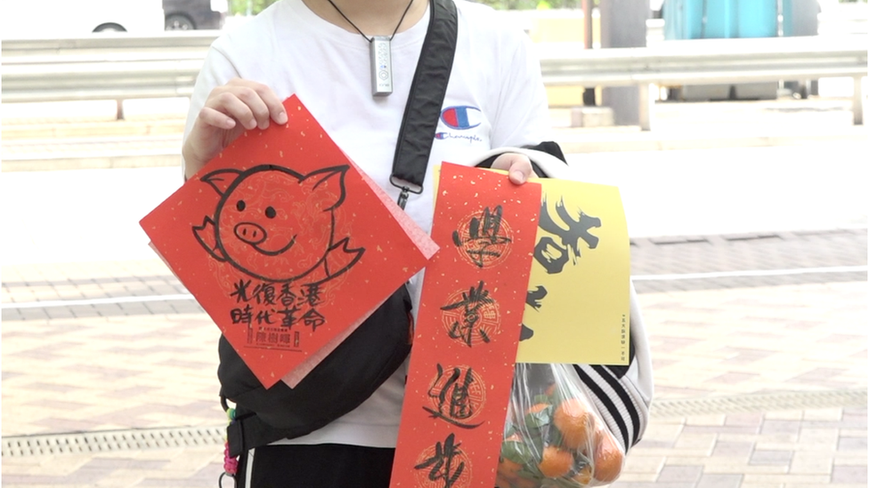 今年香港的揮春除了傳統祝福語,還有一些與示威有關。