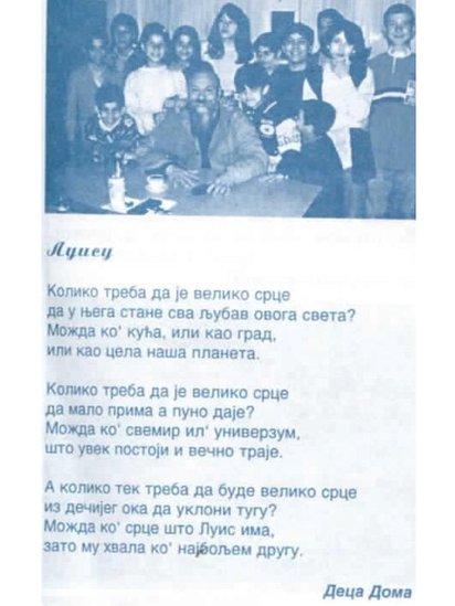 """Pesma posvećena Luisu u časopisu """"Sunčev zrak"""" Doma za decu bez roditeljskog staranja"""
