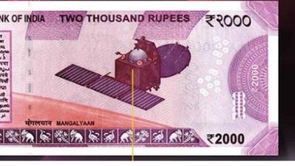 ورقة مالية بقيمة 2000 روبية