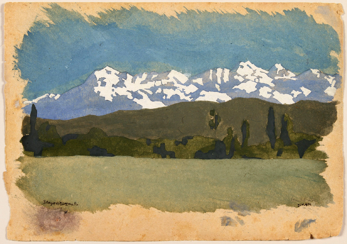 Mountains watercolour, Kyrgyzstan, 1942