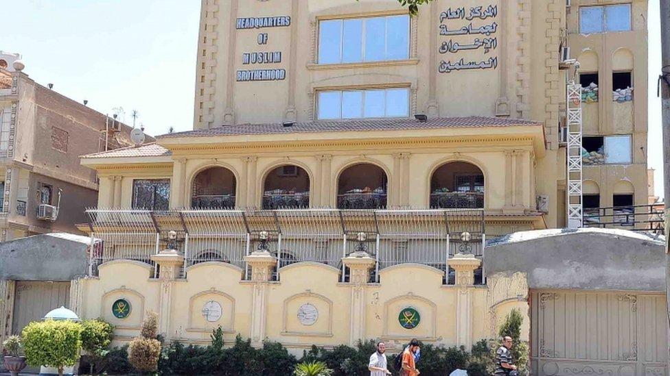 المقر السابق لجماعة الإخوان المسلمين في القاهرة