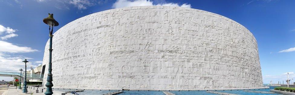 La nueva Bibliotheca Alexandrina, en Egipto.