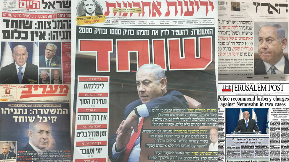 Israeli newspaper front pages