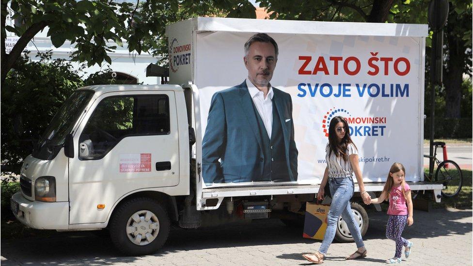 Velika Gorica, 30. jun 2020.