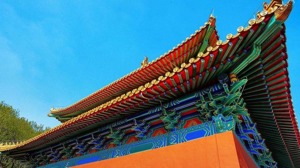 Techo de mausoleo de dinastía Ming