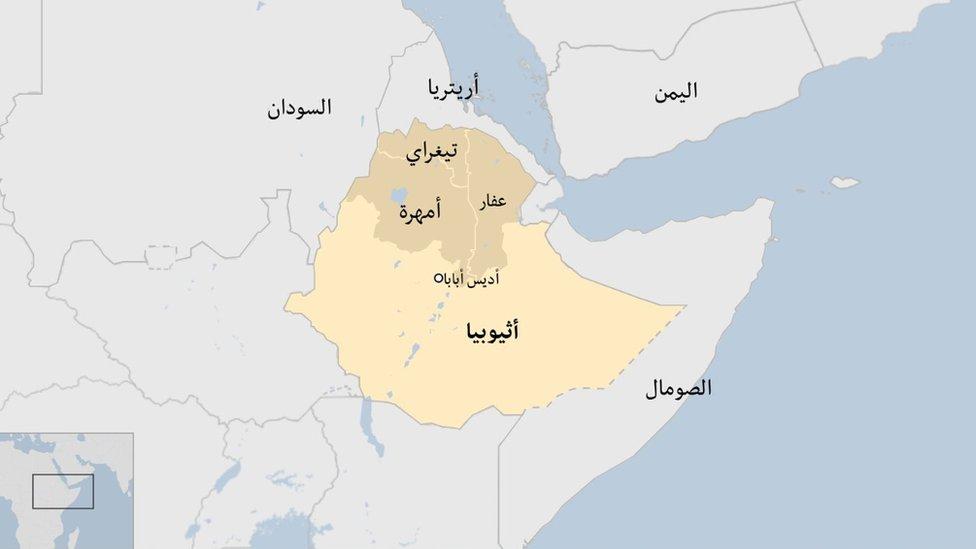 خارطة بإقليم تيغراي