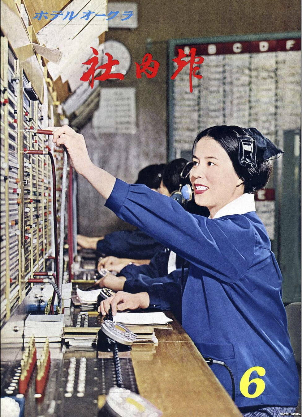 Picture of the telephone exchange in Hotel Okura in the 1960s