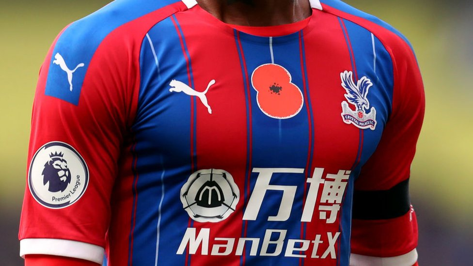 Crystal Palace player