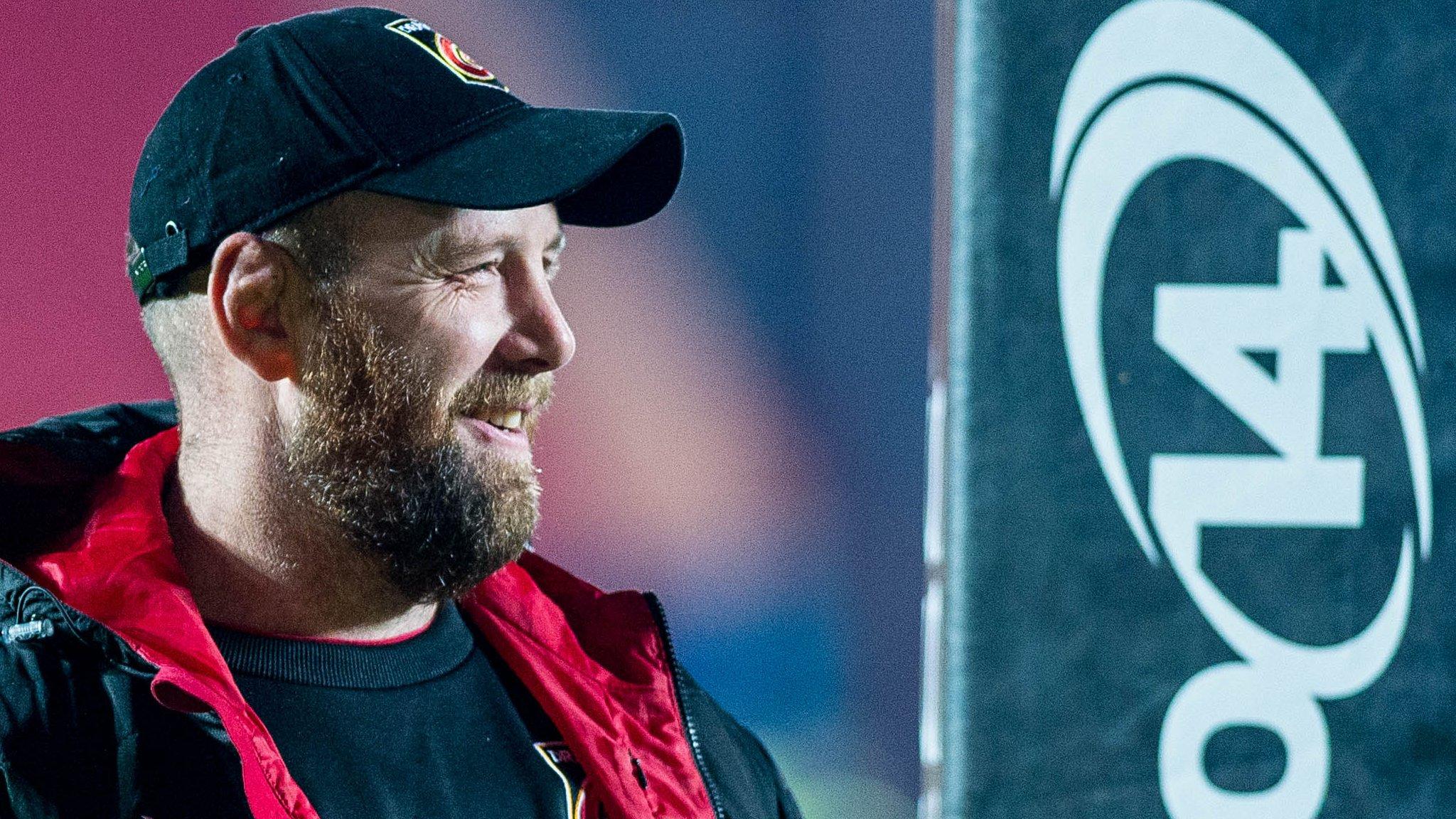 Pro14: Ceri Jones to remain Dragons coach to end of 2018-19 season