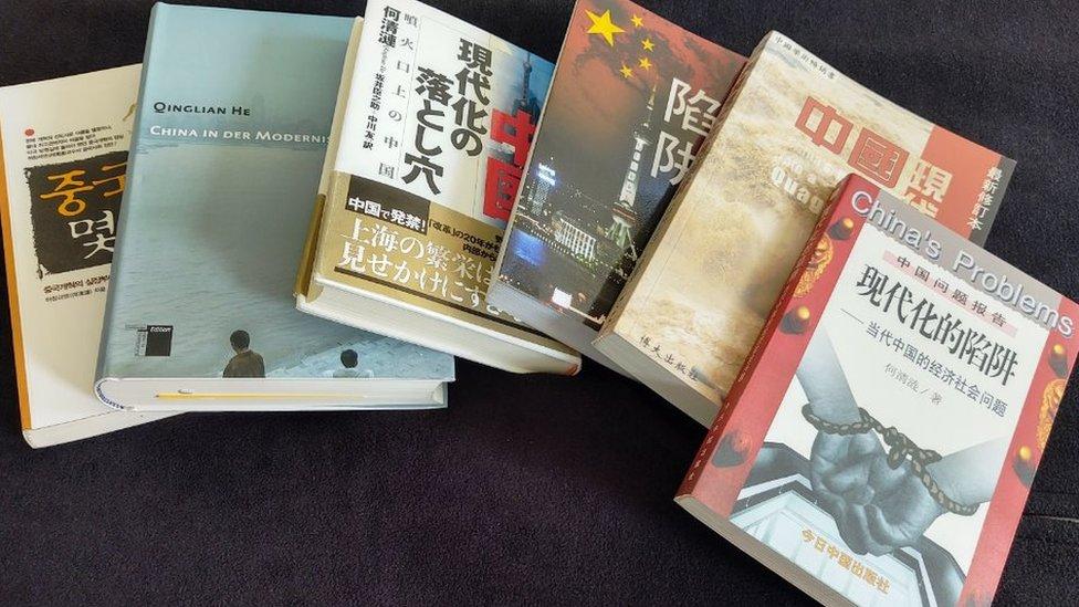 《現代化的陷阱》一書,用多種語言出版