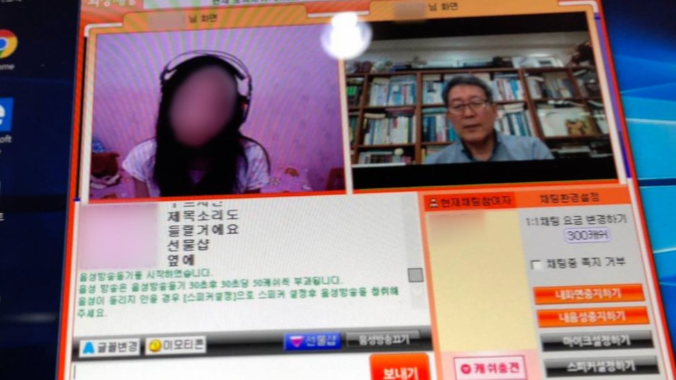 Pastor Chun Kiwon talks to Jiyun via the sexcam site