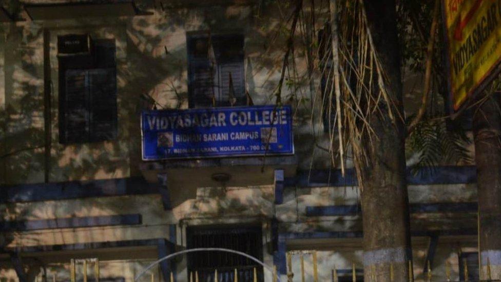 विद्यासागर कॉलेज